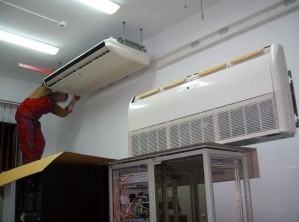 montaż klimatyzacji płock
